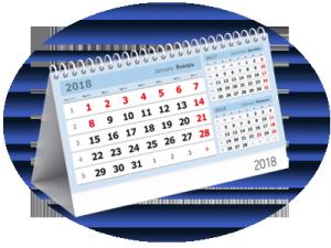 Заказать изготовление и печать календарей